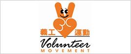 VM-Logo-268